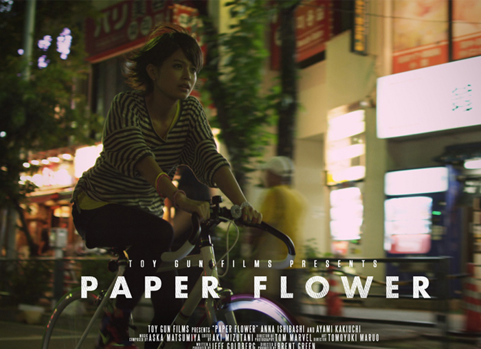 program_PaperFlower